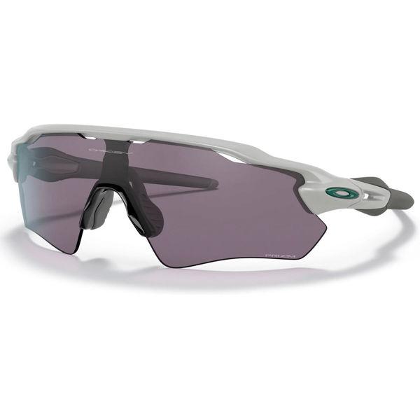 Oakley Radar EV PATH - Matte Cool Grey /Prizm Grey